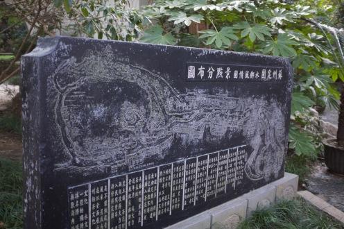 suzhou-80